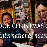 Lottie Moon, Lottie Moon Christmas Offering, IMB