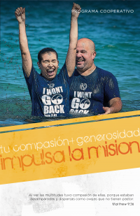 Cooperative Program, CP Spanish Brochure